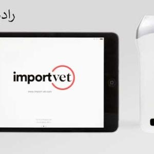 دستگاه سونوگرافی دام سبک مدل Import Vet Tecnoscan SF-1 Wi-Fi back fat probe SS1S