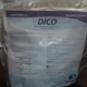 دیکو (سیدر خارجی برای گوسفند و بز)